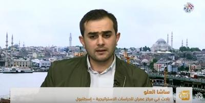 ساشا العلو: محرقة الغوطة.. واشنطن تهدد بالتدخل