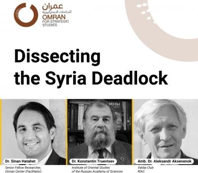 ندوة بحثية بعنوان: تشريح الجمود السوري