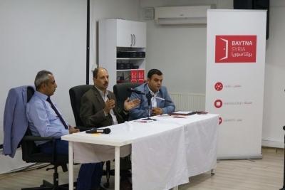 محاضرة بعنوان: قراءة سياسية حول اللجنة الدستورية وتأثيرها على القضية السورية