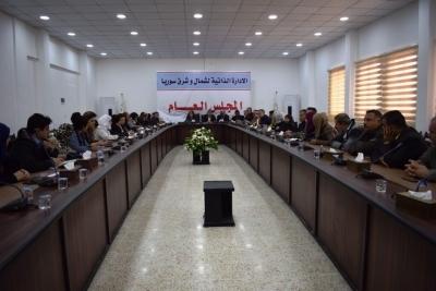 محاولات تشكيل مظلة سياسية جديدة في شرق الفرات  الدوافع والتحديات